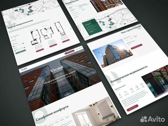 Создания и продвижения сайтов в тюмени топ сайтов по созданию сайтов