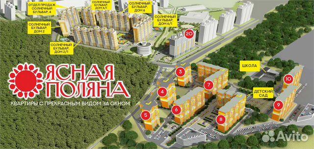1-к квартира, 40 м², 7/16 эт. 89370146156 купить 4