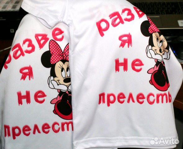 печать фото на футболках кемерово домик берегу