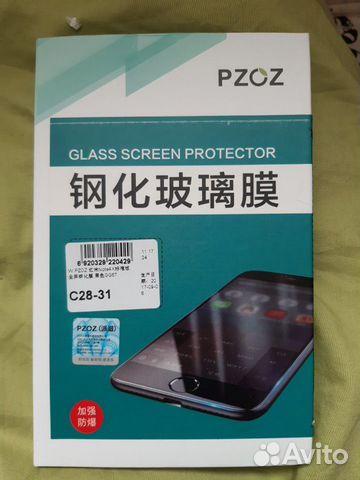 Закаленное стекло для телефона  89208325554 купить 1