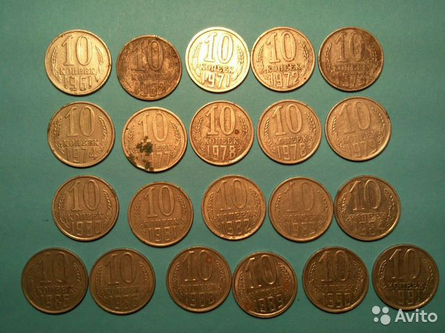 89115661709  A selection of coins