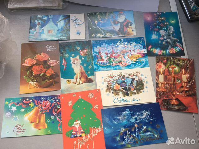 Днем рождения, авито коллекционирование открытки