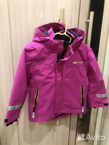 89113422736 New jacket 92+