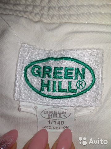 Кимоно green hill для дзюдо  89537315366 купить 2