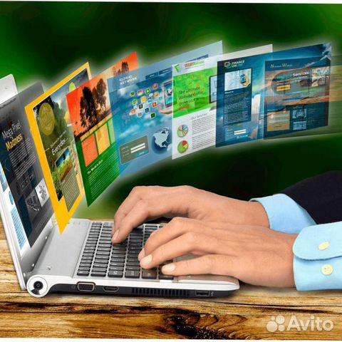 Компания по разработке сайтов новосибирск создание сайтов denwer отзывы