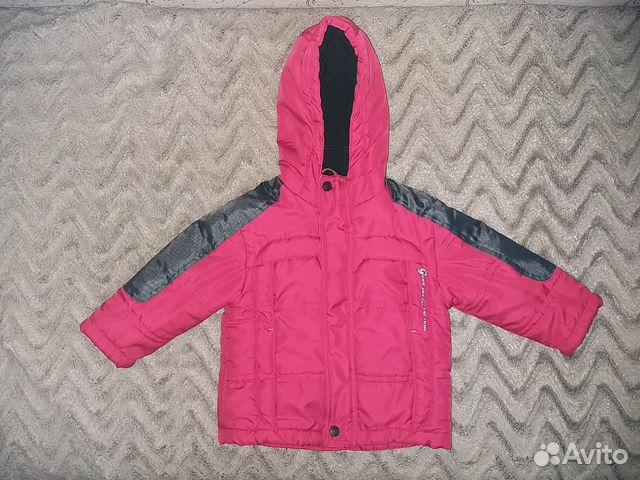 89069454870  Куртка для мальчика демисезонная