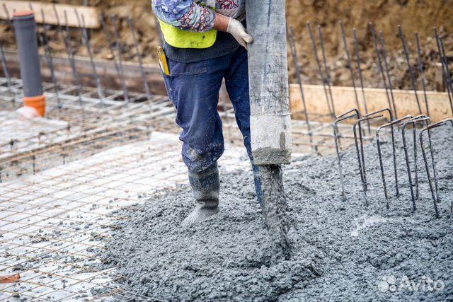 Товарный бетон в абакане купить бетон москве цена