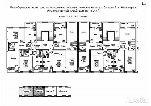 1-к квартира, 32 м², 3/9 эт.  89005660727 купить 6
