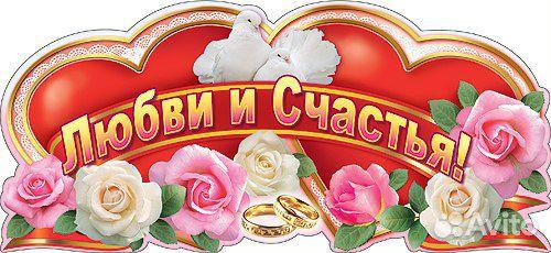 «Фильм Шесть Соток Счастья 3 Серия» — 1988