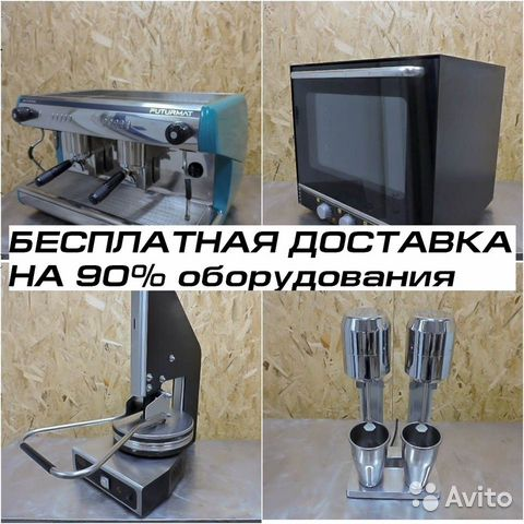 Machinery for restaurant and cafes buy 1