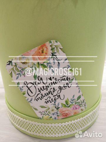 Розы навсегда цветы 89094125252 купить 4