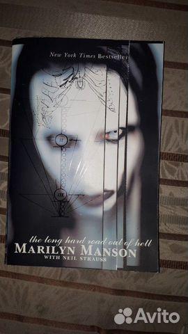 89041019352 Marilyn Manson