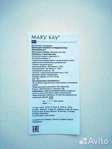 Щетка для очищкния лица Mary Kay купить 5