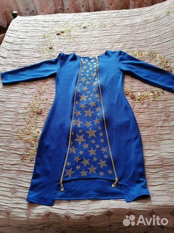 Платье  89289514866 купить 1