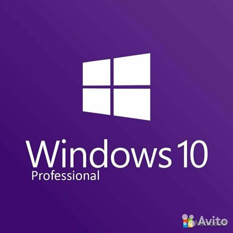 Windows 10 Pro Лицензия (Ключ)