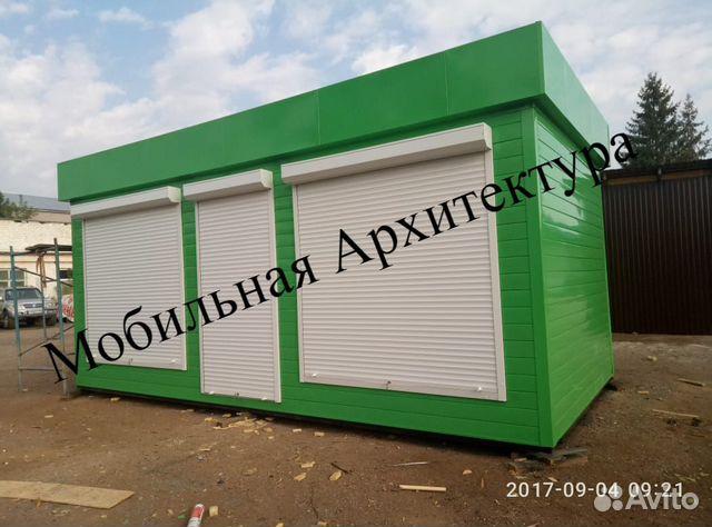Торговый павильон 83472660232 купить 2