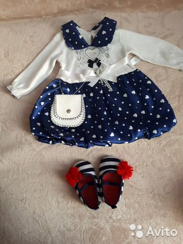 Платье 89870406122 купить 1