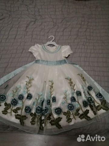 Платье  89206218451 купить 2
