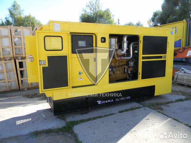 Дизельный генератор 150 кВт 88001009556 купить 4