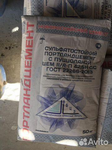 Бетон м500 купить краснодар купить миксер бетона цена в москве
