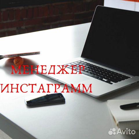 Работа в сочи удаленная resume for a freelance writer