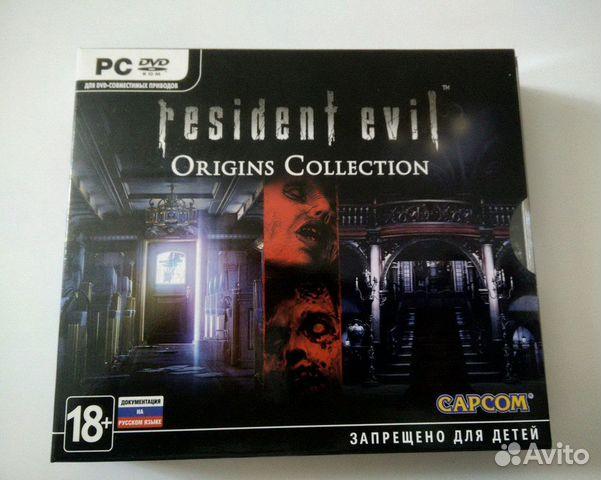 Resident Evil коллекция купить 3