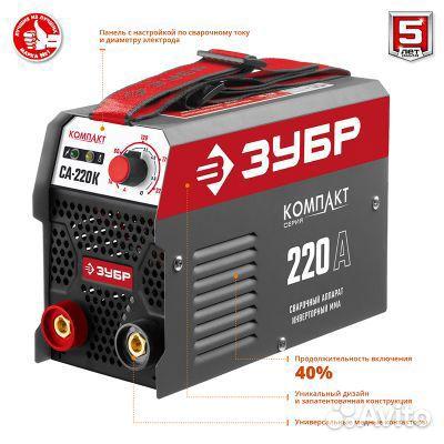 Аппарат сварочный инверторный мма са-220 Компакт  89196610416 купить 3