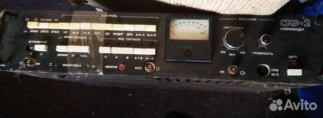 Усилитель. стерео кодер. генератор сигналов г3-118 89608021515 купить 1