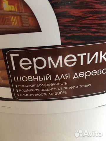 Теплый Шов, герметик для деревянного дома евротекс 89217029204 купить 3