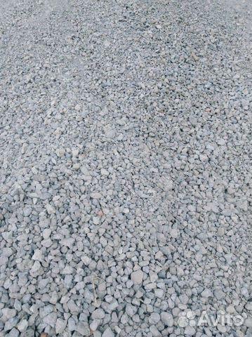 Авито курск бетон купить купить заменитель бетона фаст