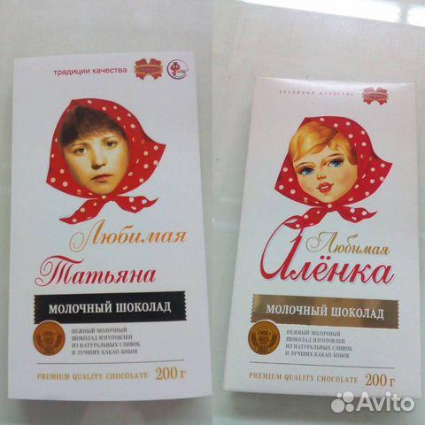 Фото на этикетке шоколада в тольятти