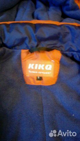 Зимняя куртка 89293687508 купить 3
