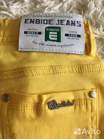 Jeans  89276228231 buy 3