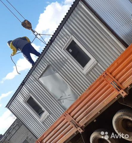 The trailer 89033414467 buy 1