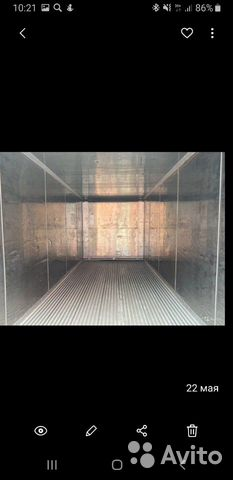 Container 20 feet buy 4