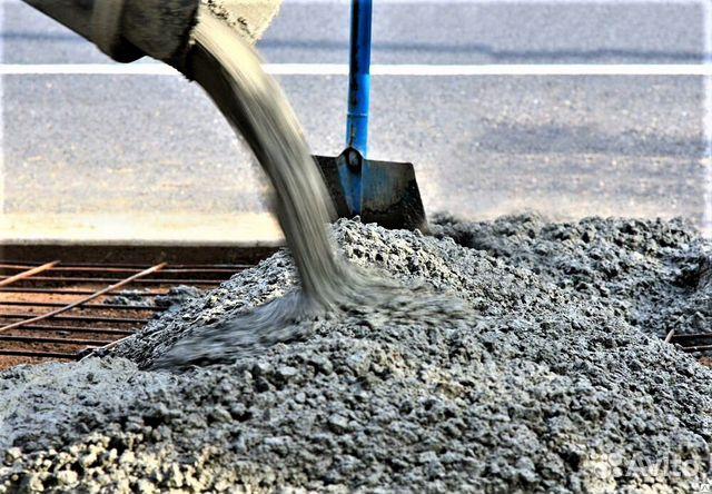 бетон в толмачево купить