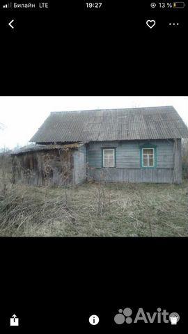 Дом 45 м² на участке 1.5 га 89031090394 купить 2