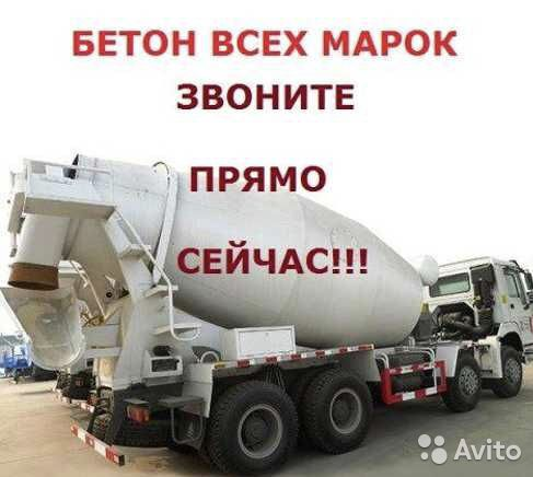 Купить бетон марий эл волжск раствор цементный м200 масса