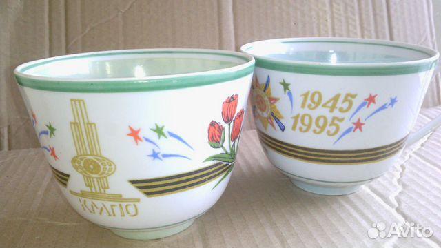 Чашки большие 1945-1995. 2 шт  89503128441 купить 3