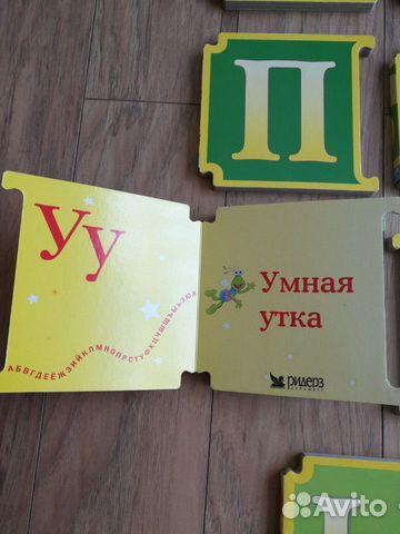 Азбука книги на одну букву  89219433383 купить 2