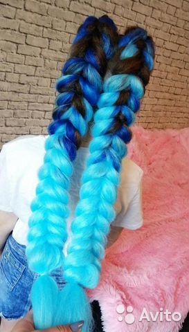 Hairdresser 89049996784 buy 6