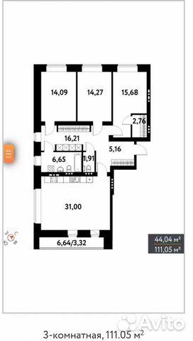 3-к квартира, 111 м², 4/16 эт.  89091850282 купить 4