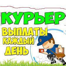 Работа с ежедневной оплатой для девушек москва девушки ручная работа фото