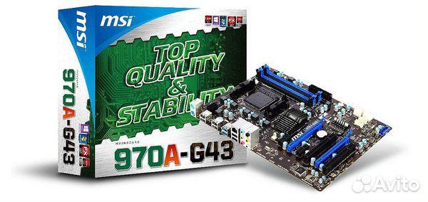 Процессор fx 8320e 3.2 гц +материнуа оперативка и  89678206798 купить 5