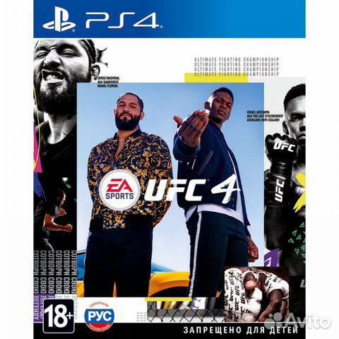 UFC 4  89887606585 купить 1