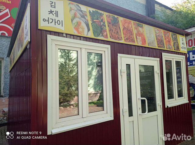 Торговое помещение, 16 м²  89290811081 купить 2