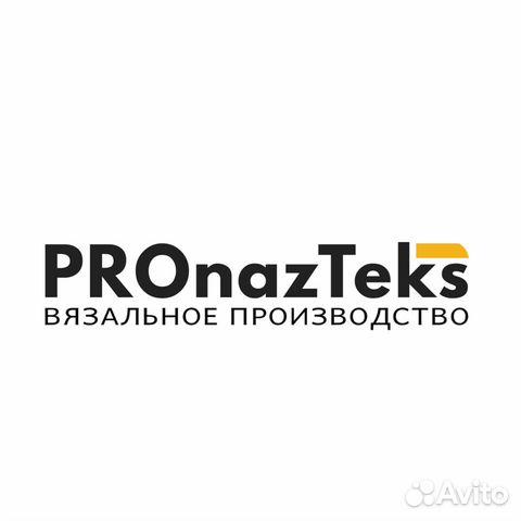 Работа девушки производство заработать моделью онлайн в рубцовск