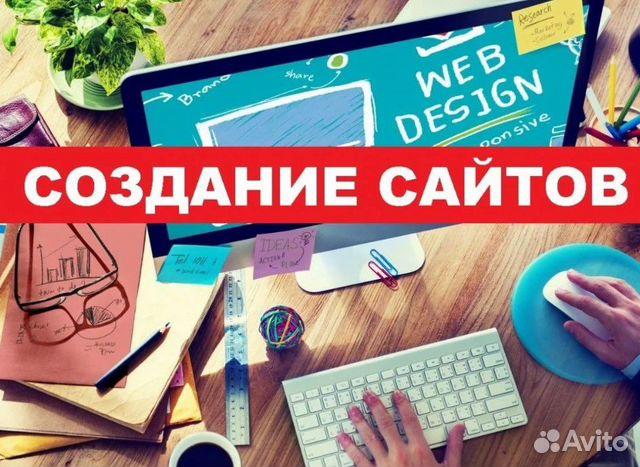 Курс создание интернет сайтов прогон xrumer Боенский проезд