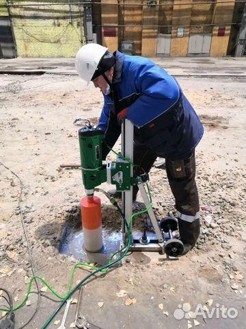 Бетон город грязи заказ бетона вельск