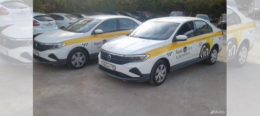 аренда машин в москве яндекс
